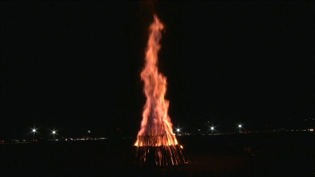 Video Replay: 2014 Student Bonfire